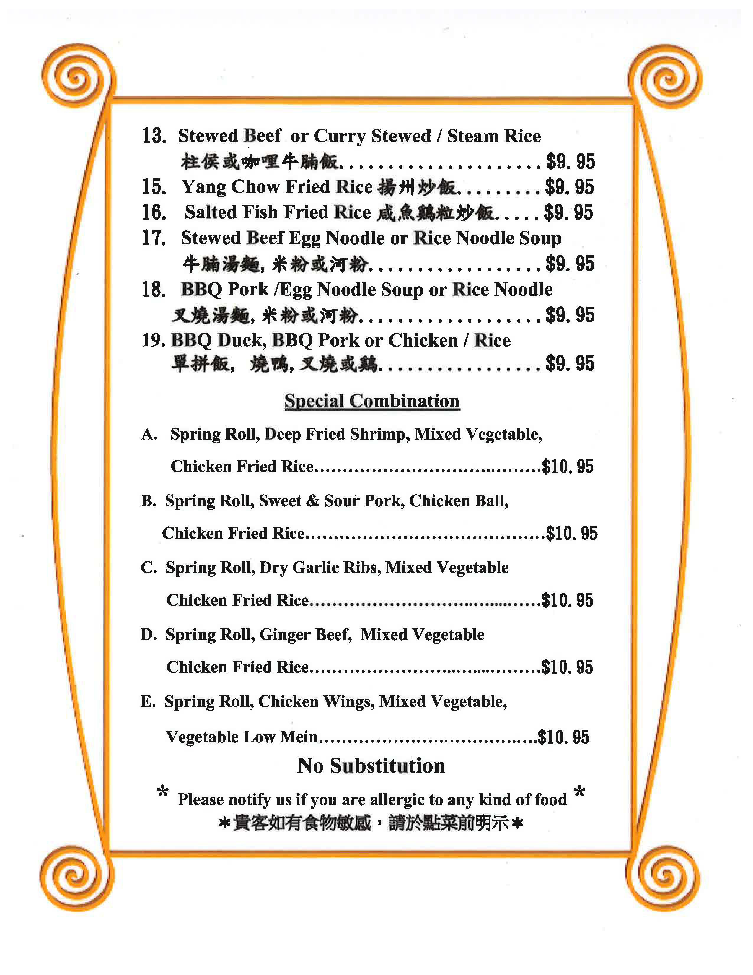 Lunch Menu Page two Image